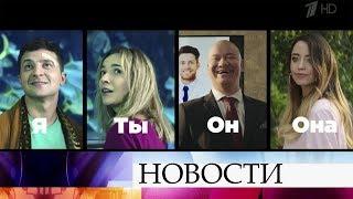 На кандидата в президенты Украины Владимира Зеленского могут завести дело.