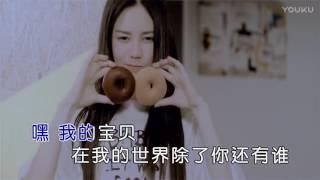 秀才【嘿宝贝】MV