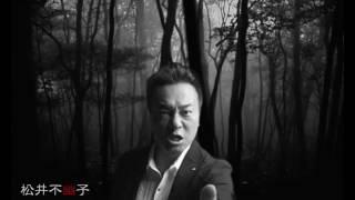 1  【恐怖の140分】 北野誠の怖い話 140分ノンストップ 【怪談】