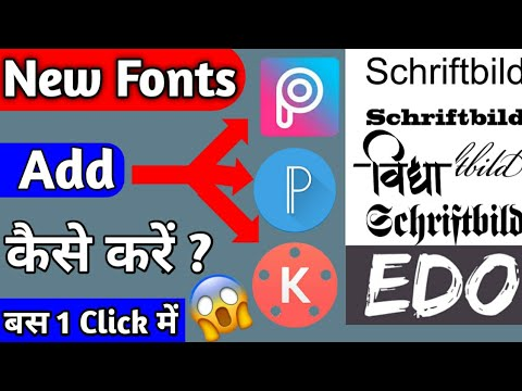 Download How To Add Custom Fonts In Picsart Step By Step New Fonts