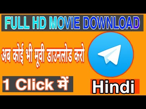 How to Download Gujrati Movies 2019 || Gujarati Movies Kaise