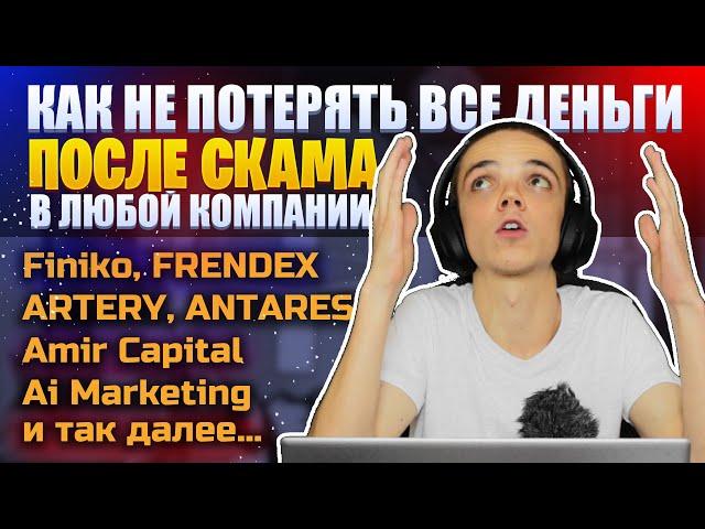 Video Aussprache von Кирилл Доронин in Russisch
