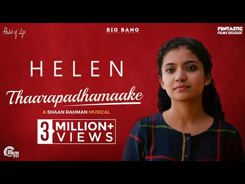 Thaarapadhamaake Song - Helen