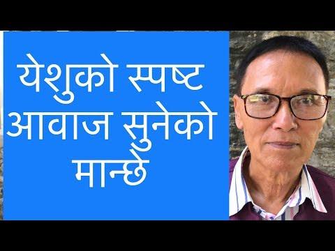 Nepali Christian testimony