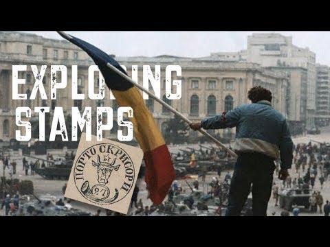 Romania Stamps - S3E13