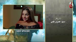 Watch it Live On Tuesday at 9 PM I Charagar I Episode 23 I Promo I Aaj Entertainment
