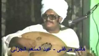 اغاني طرب MP3 هاشم ميرغنى عزيزة على تحميل MP3