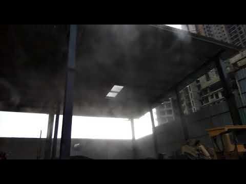 Fog Nozzles