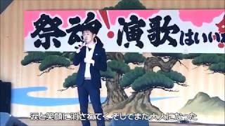 桜 コブクロ 【RYO】 鎌田諒
