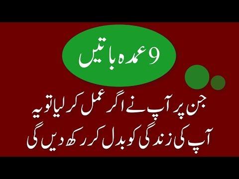 Rozatul Atfal Islamic Magazine Farzi Qissay Kahaniyon Aur