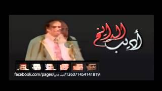 تحميل اغاني أديب الدايخ ( قف بالخضوع ونادي ربك ياهو ) .. MP3