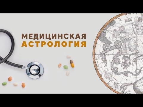 Дараган астролог сайт