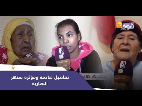 العرب اليوم - شاهد: صرخات نساء وشابات عانين مع الويلات والصدمات