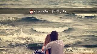 مازيكا باسل العزيز مليان حب مليان ????تصميمي الوصف مهم تحميل MP3