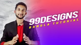 How to Create 99designs account | Introducing 99designs | How To Earn Money From 99Designs