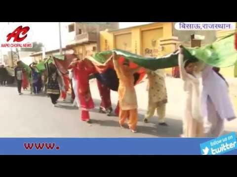 राजस्थान : 19 वें उर्स में रस्में चादर का हुआ आयोजन