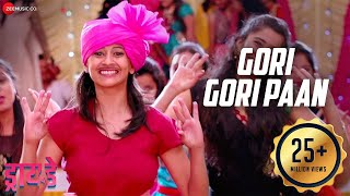 Gori Gori Paan - Full Video   Dry Day   Monalisa Bagal & Ayli Ghiya   Ronkini G, Atharv S, Trupti K