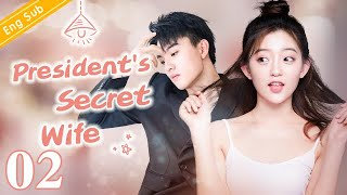 [Eng Sub] President's Secret Wife EP02 |Office romance with my boss【Chinese drama eng sub】