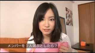 [AKB149恋愛総選挙]矢神久美メイキングyagamikumiSKE48AKB1/149