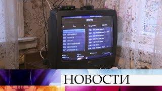 Цифровое телевидение в Пушкине