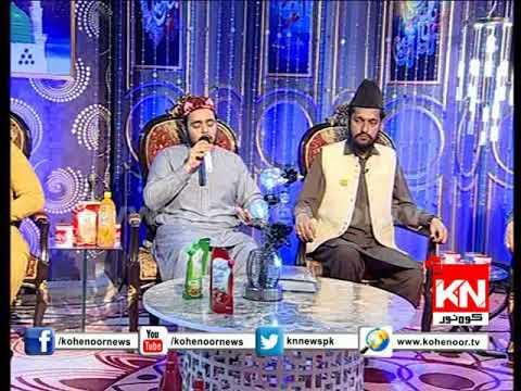 Jahan bhi ho wahin say do Sada SARKAR suntay hain Wasaf Ahmed Hamdani