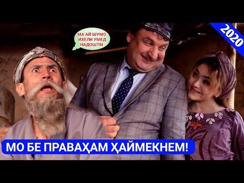 Бобои Мерган - Хайш мекнм