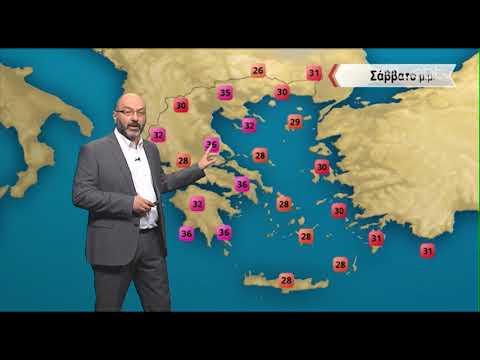 ΔΕΛΤΙΟ ΚΑΙΡΟΥ με τον Σάκη Αρναούτογλου   07/06/2019   ΕΡΤ
