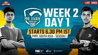 [Hindi] PMPL South Asia 2020 LIVE | PUBG Mobile Pro League 2020 LIVE STREAMING Week 2 Day 1