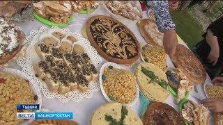 В Турции состоялся национальный башкиро-татарский Сабантуй