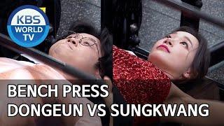 Bench Press Dongeun VS Sungkwang [Boss in the Mirror/ENG, IND, CHN/2020.05.07]