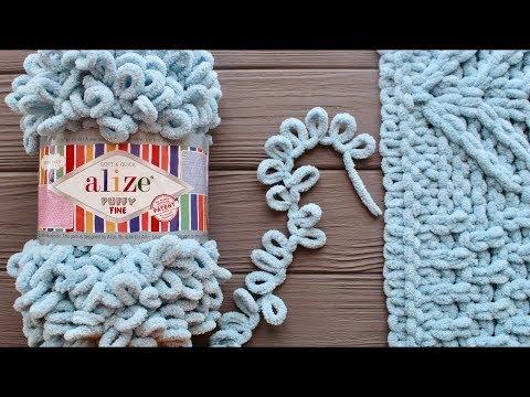 Обзор пряжи Ализе пуффи файн\ Alize PUFFY FINE\Вяжем плед из пуффи\Как вязать из ализе пуффи.