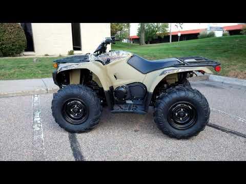 2021 Yamaha Kodiak 450 in Eden Prairie, Minnesota - Video 1
