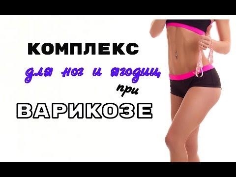 Многосуставные упражнения для похудения