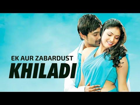 EK AUR ZABARDUST KHILADI (2018) | New Released Hindi Dubbed Full Movie | Varun Sandesh, Haripriya