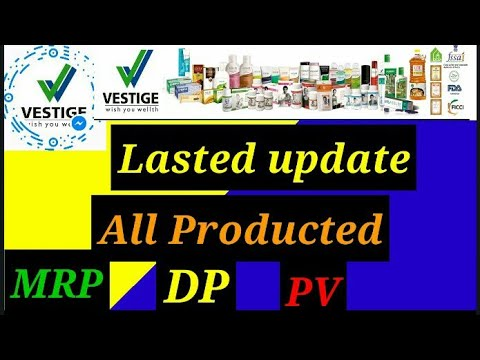 Vestige all products MRP, DP, & PV | Product list | Price