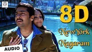 NewYork Nagaram 8D Audio Song | Sillunu Oru Kadhal | Must Use Headphones | Tamil Beats 3D