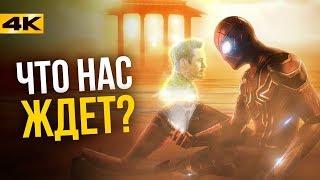 Человек-Паук 2. Новые злодеи
