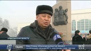 Самые сильные и ловкие джигиты съехались в Алматинскую область