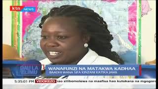 Wanafunzi wana sifa kadhaa shuleni | Dau La Elimu 19th January 2019