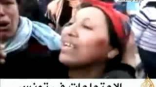 موجز الأنباء 9/1/2011 الجزيرة