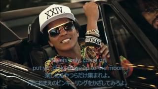 洋楽 和訳 Bruno Mars  24K Magic