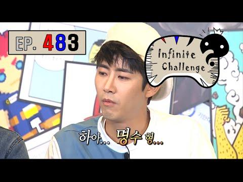 [Infinite Challenge] 무한도전 - Gwang hee abuse 20160604