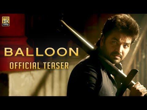 Balloon - Official Teaser | Jai, Anjali, Janani Iyer | Yuvan Shankar Raja