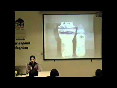 Palmar-ฝ่าเท้าโรคสะเก็ดเงิน pustular