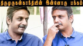 """I want to Direct a Film"" -Thirumurugan Gandhi's Unusual Interview 