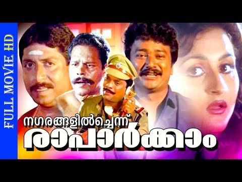 Super Hit Malayalam Full Movie |   Nagarangalil Chennu Raparkkam | Ft.Jayaram, Sreenivasan