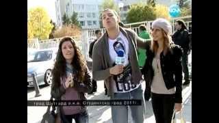 Лудия Репортер в Студентски град- смях !!!