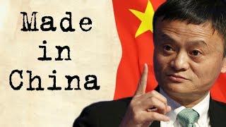 Почему всё сделано в Китае?