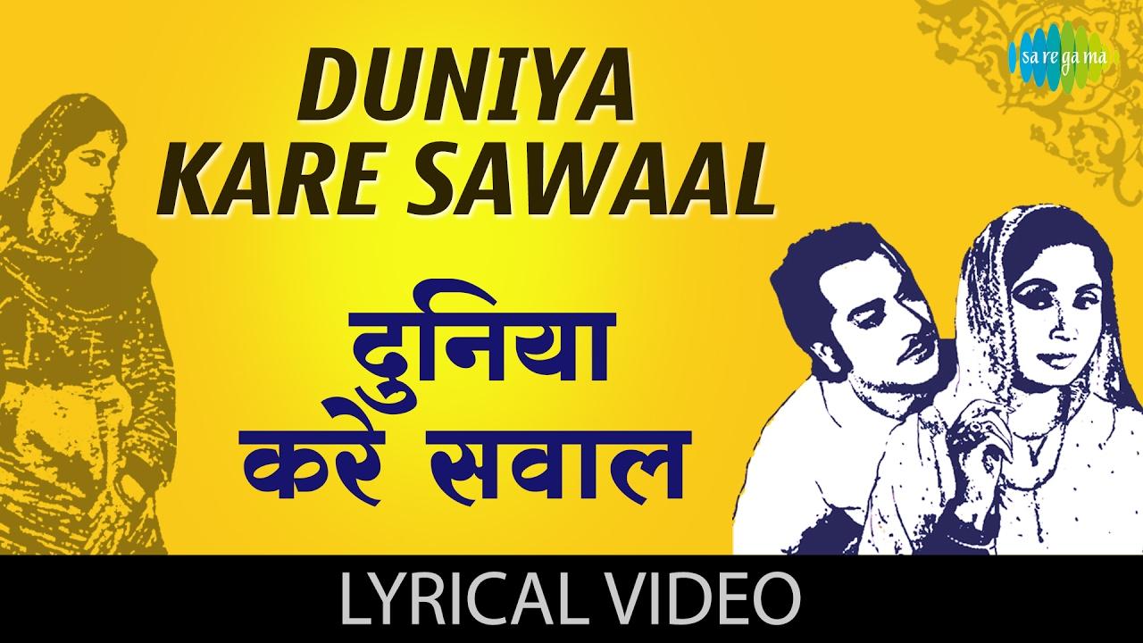 Duniya Kare Sawaal| Lata Mangeshkar Lyrics