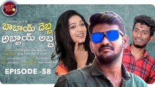 Friday Fun Episode - 58 || Babai Debba Abbayi Abba  || Mahesh Vitta